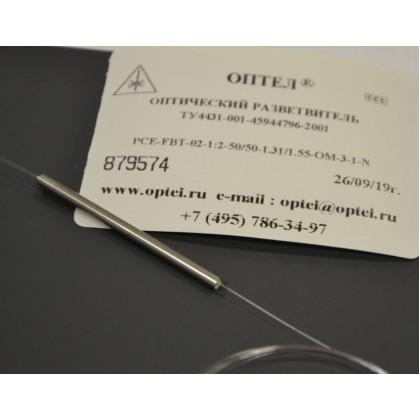 Сплавные оптические разветвители (FBT) для CWDM, DWDM