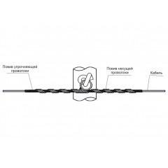 Комплект поддерживающей спиральной арматуры КПСА-2