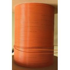 Распределительный кабель ОКР 50/125-16