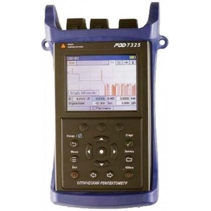 Рефлектометр FOD-7327 1310/1490/1550 нм, 42/42/42 дБ
