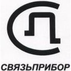 Новость о продукции «Связьприбор»