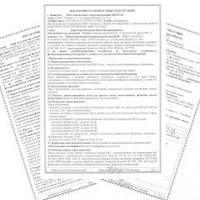 """Декларация о соответствии измерительных приборов компании DATA-PIXEL требованиям  """"ЭСТС""""."""