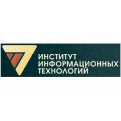 Институт информационных технологий