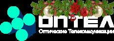 ОПТЕЛ - российский производитель оборудования для оптичеcких линий связи